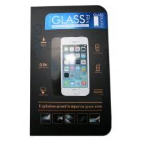 Gorilla Glass Screen Protector - iPhone 6 Range