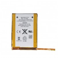 iPod Touch 4th Generation Replacement Battery